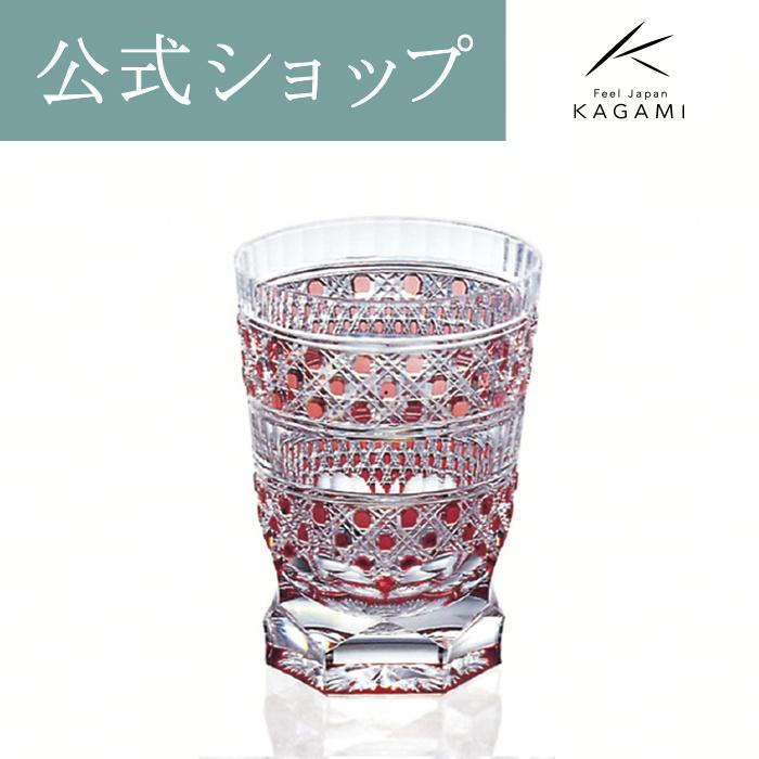新商品【メーカー直営店】江戸切子 カガミクリスタル KAGAMIロックグラス