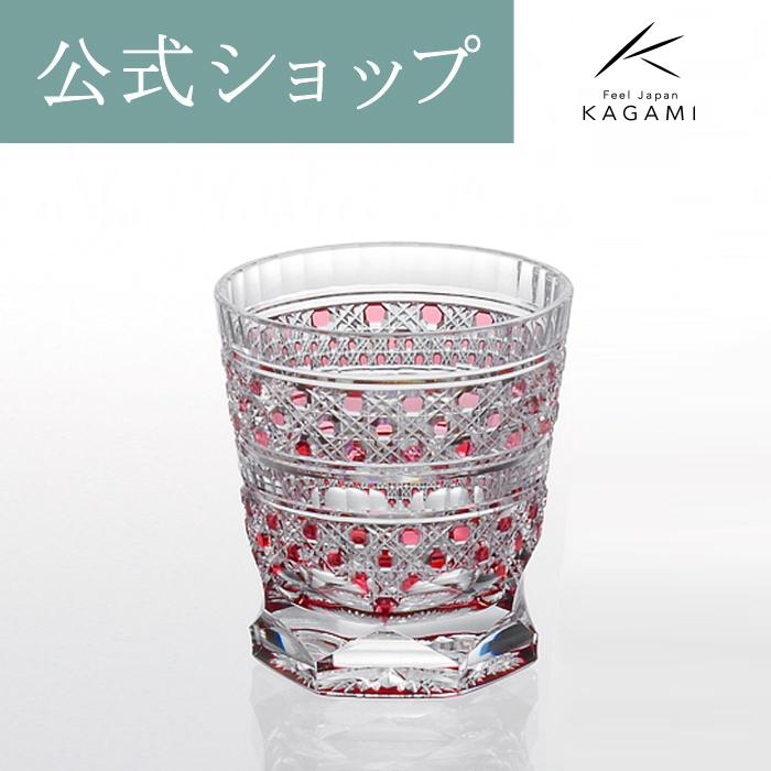 新商品【メーカー直営店】江戸切子 カガミクリスタル KAGAMI冷酒杯 T3253-2306-CAU