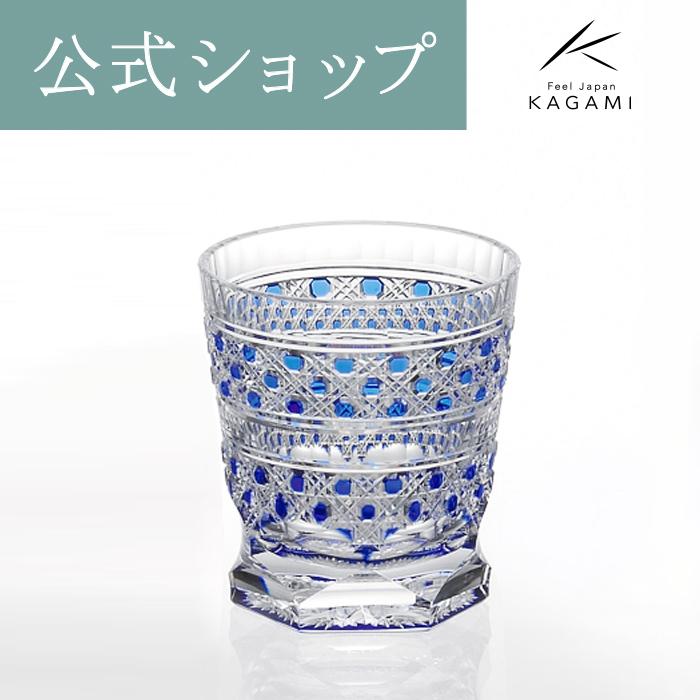 新商品【メーカー直営店】江戸切子 カガミクリスタル KAGAMI冷酒杯 T3253-2306-CCB