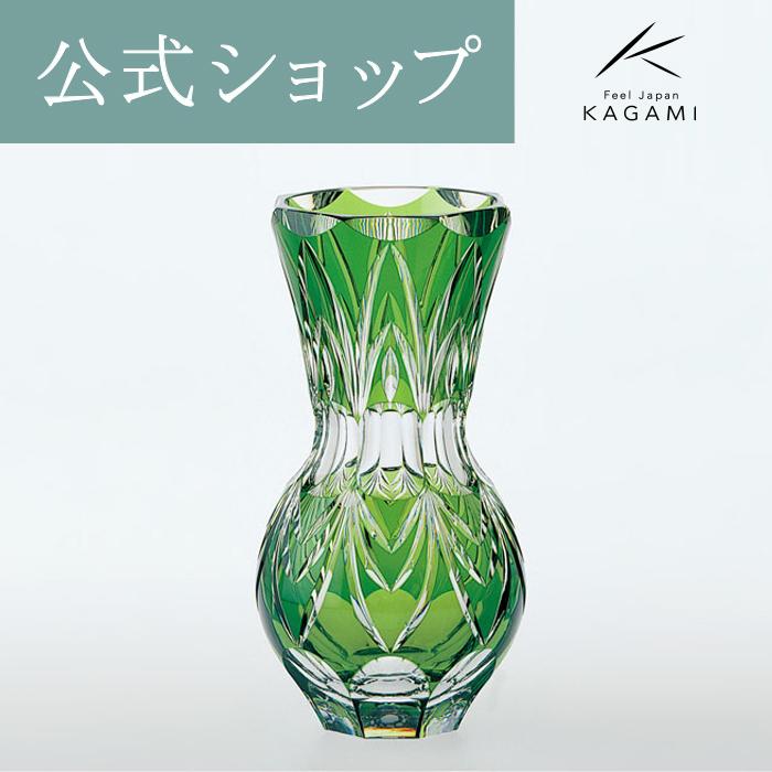 【メーカー直営店】カガミクリスタル KAGAMI花瓶F456-1300-CGR