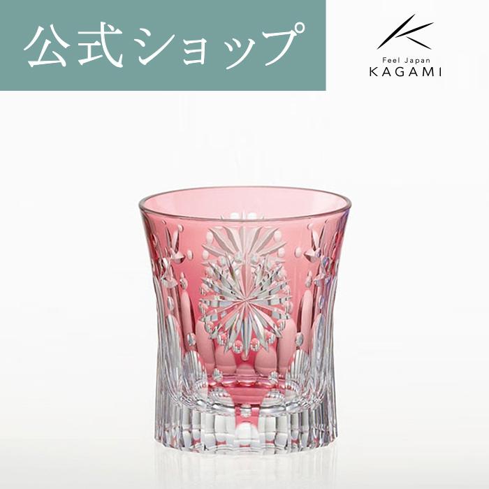 【ポイント5倍キャンペーン実施中】【メーカー直営店】江戸切子 カガミクリスタル KAGAMI伝統工芸士 冷酒杯