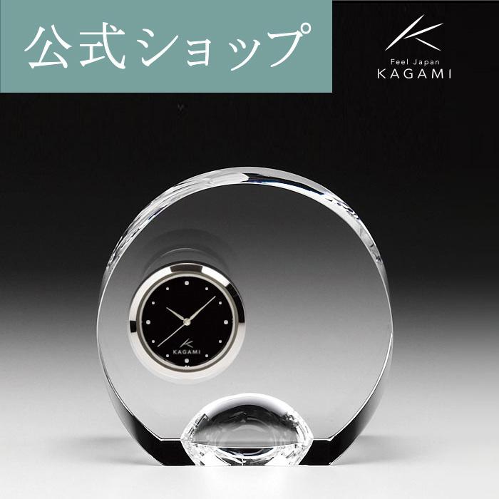 【ポイント5倍キャンペーン実施中】【メーカー直営店】カガミクリスタル KAGAMIオプティカル時計
