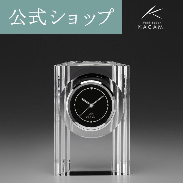 【メーカー直営店】カガミクリスタル KAGAMIオプティカル時計Q432
