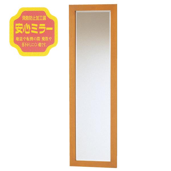 鏡 全身 壁掛け ミラー 大きい鏡 送料無料スクエアミラー1310 5ミリ普通鏡