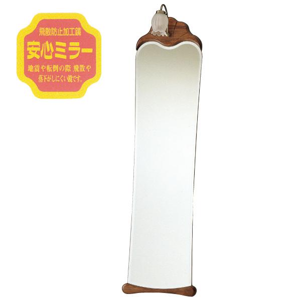 鏡 全身 スタンドミラー 大きい鏡 送料無料A-11(ライト付)