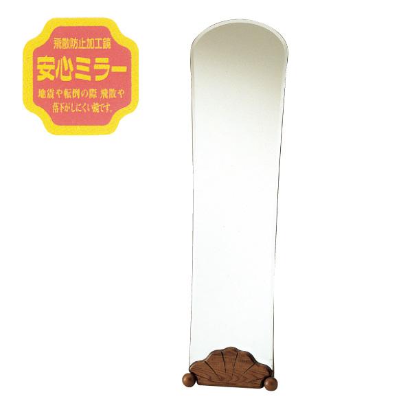 鏡 全身 ミラー 大きい鏡 送料無料 スタンドミラーA-12