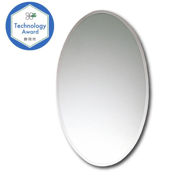 鏡 壁掛け鏡 賃貸OK 取付簡単 送料無料楕円15mmベベルカットミラーN12SD