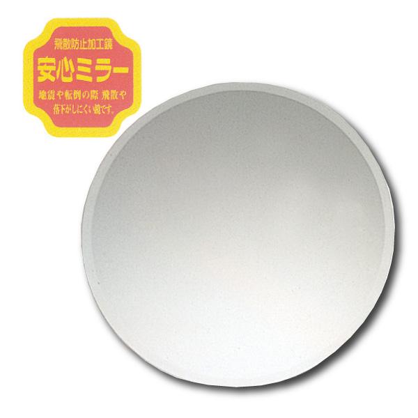 鏡 壁掛け鏡 送料無料UN-14M
