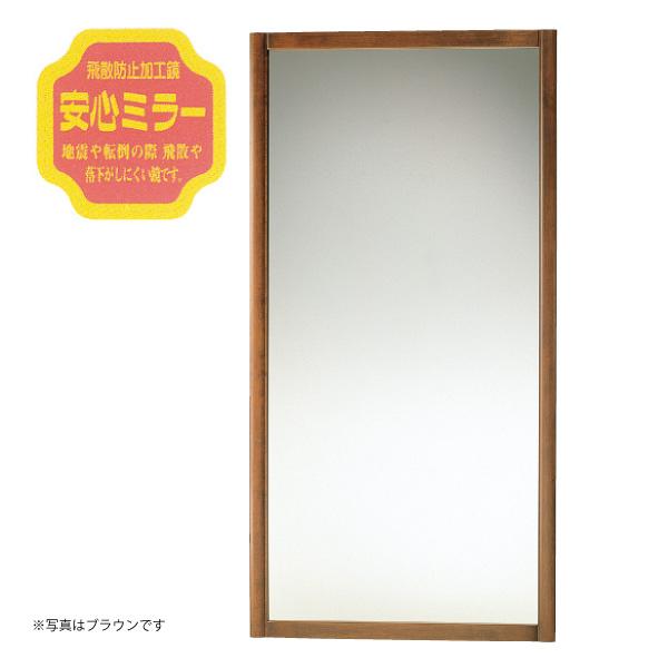 国産 自社工場 痩せて見える鏡 全身 壁掛け ミラー 大きい鏡 全身が映る鏡 送料無料シェイプアップミラー W900