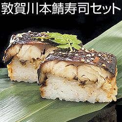 ★三種寿司詰め合わせ13-5 翌日区域のみ