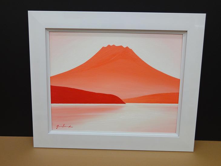 絵画 油絵 F10サイズ油絵額 『赤富士』 リフォーム新築祝いに 送料無料