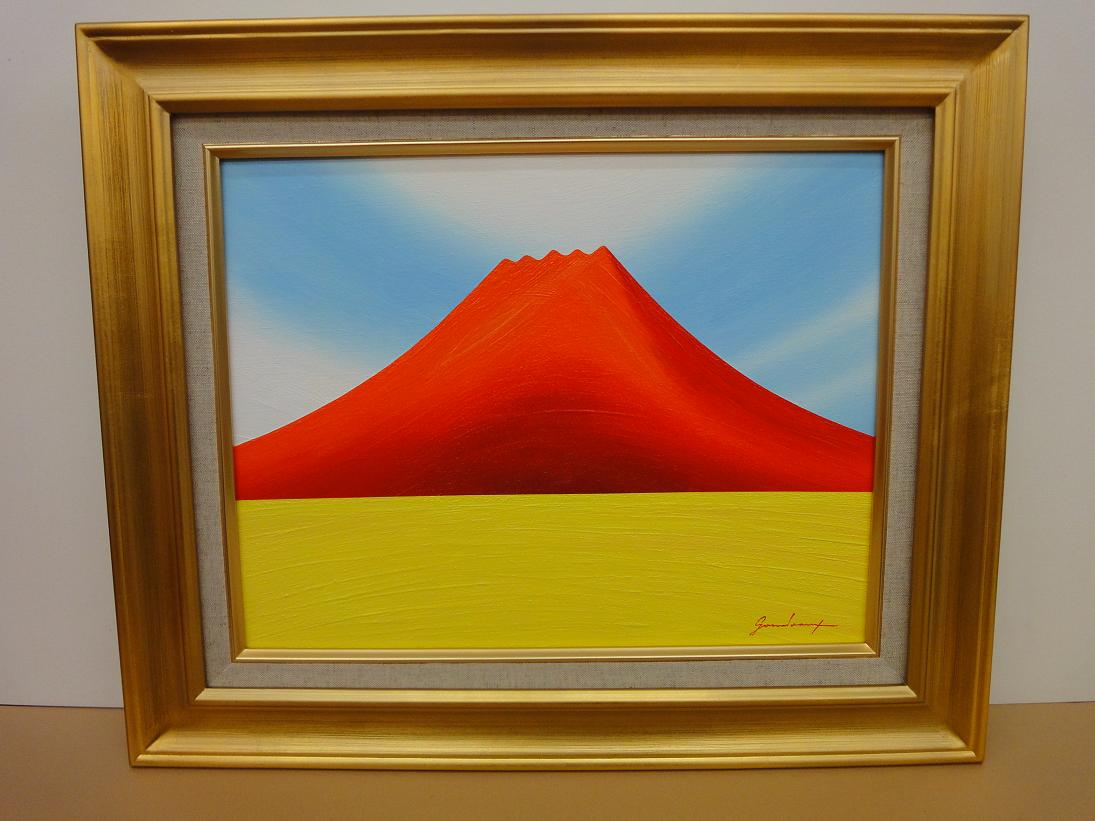 9244 G/F6 絵画 油絵 F6サイズ油絵額 『赤富士』 開運・縁起の良い赤富士 送料無料