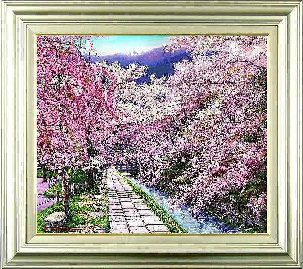 絵画、油絵、桜、桜の絵 、京都/哲学の道 F10 455x530mm 木村 由紀夫