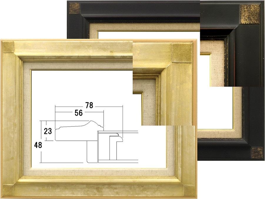 【送料無料】7722・ F15 価格down 品質UP・  油絵額縁、油彩額縁、油絵用額縁、油彩用額縁、油額、激安