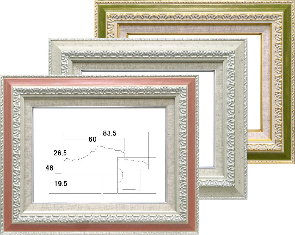 8145 F15 定価(17500円)油絵用額縁、油彩用額縁、油彩額縁、油絵額縁、油額、、 激安
