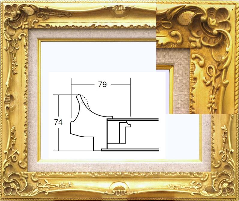 7812ゴールド サンプル F10