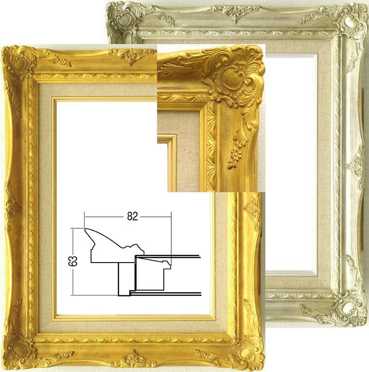 kagaoka | Rakuten Global Market: Oil on canvas framed oil on canvas ...