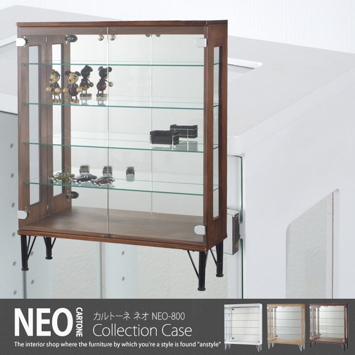 カルトーネNEO-800 【塩川】送料無料 【コレクションケース】【コレクションボックス】