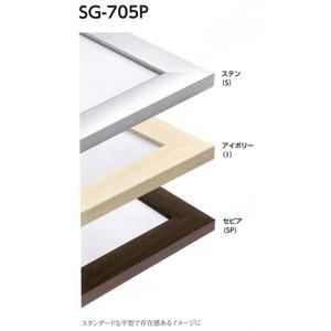水彩 F50 SG705  F50 水彩F50  マット付き