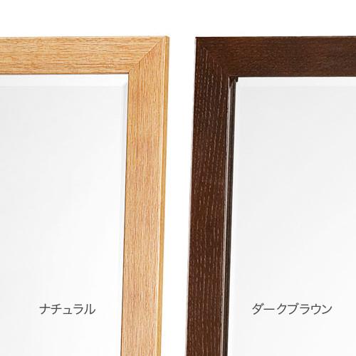 kagaoka  라쿠텐 일본: 새 거울, 전신 거울 거울, 벽 거울, 대형 ...