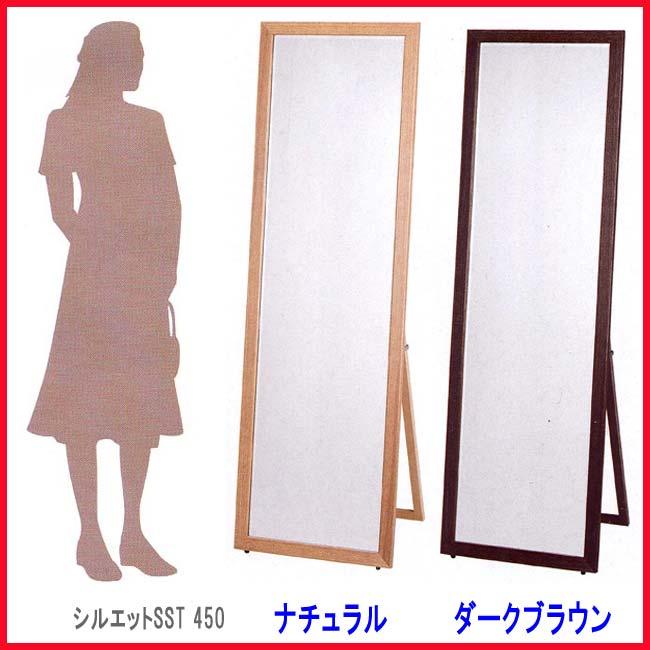 足つき鏡、姿見鏡、置き鏡、大型ミラー、ジャンボミラー  シルエット SST 600/木製  送料無料【smtb-k】【ky】【YDKG-K】【ky】