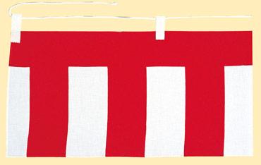 紅白幕 FL-2000 綿天竺・縫合せ 180X900cm
