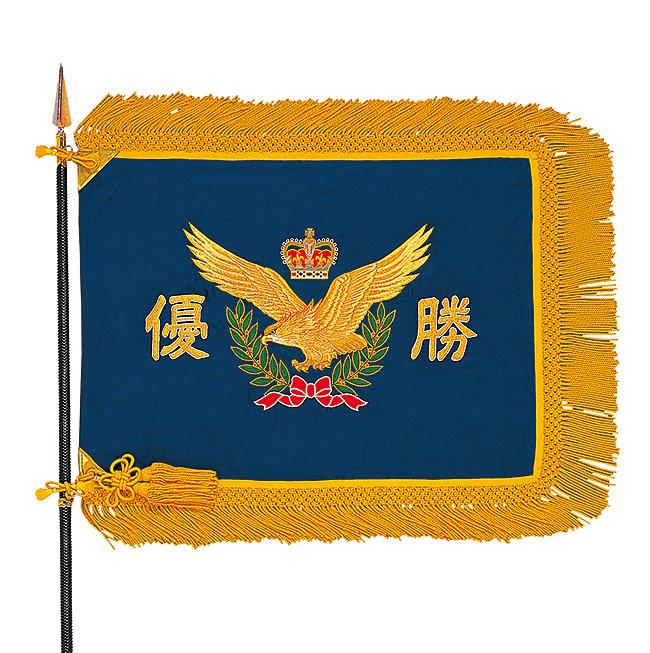 ミシン刺繍優勝旗 H-52-2