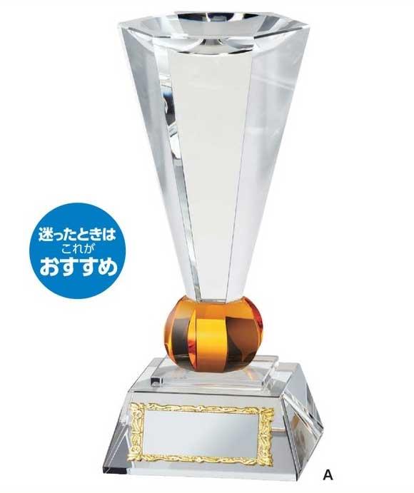 有名なブランド VC.1058-Aガラス製カップ VC.1058-A, ロールスクリーン ストア:c48b7f11 --- enduro.pl