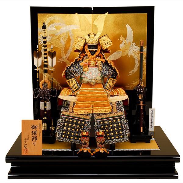 【五月人形】 【京甲冑】鎧平飾り 【平安武久】 【京鎧平飾り】 【平飾り】 K-415