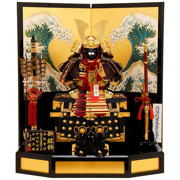【五月人形】 鎧平飾り 合せ鉢プレミアム本仕立鎧 【佳月オリジナル】 【鎧飾り】 【平飾り】 K-313