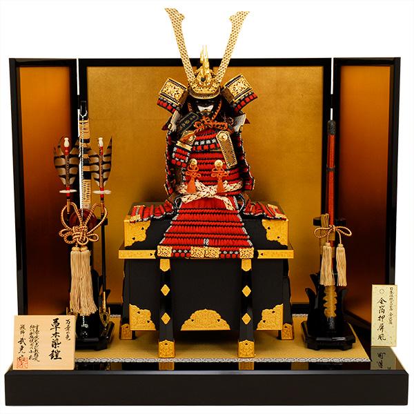 【五月人形】鎧平飾り 【佳月オリジナル】 【鎧飾り】 【平飾り】 K-310