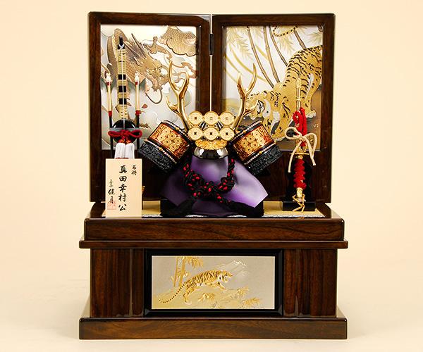 五月人形 佳月 K-25 真田幸村公 収納飾り 兜飾り 端午の節句 5月人形【2019年度新作】