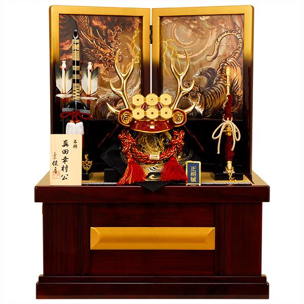 五月人形 佳月 K-23 真田幸村公 収納飾り 兜飾り 端午の節句 5月人形【2020年度新作】