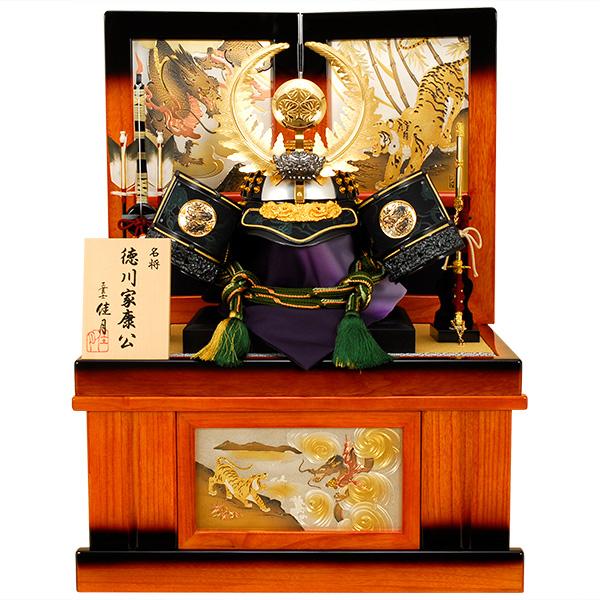 五月人形 佳月 K-2 徳川家康 着用収納飾り 彫金兜 端午の節句 5月人形 (2019年新作)