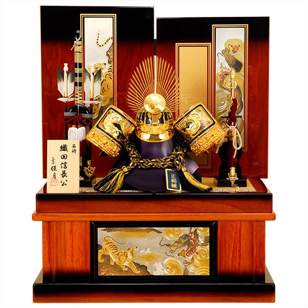 五月人形 K-40 佳月 織田信長公 兜収納飾り 端午の節句 5月人形【2019年度新作】