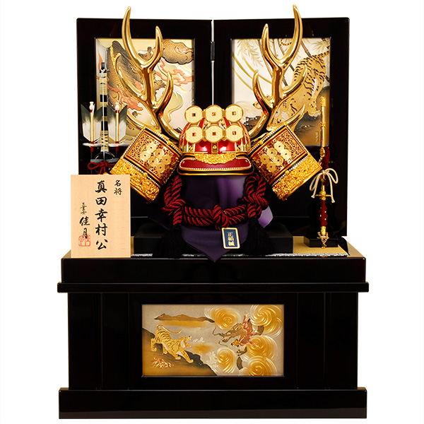 五月人形 佳月 K-9 真田幸村公 着用収納飾り 端午の節句 5月人形【2019年度新作】