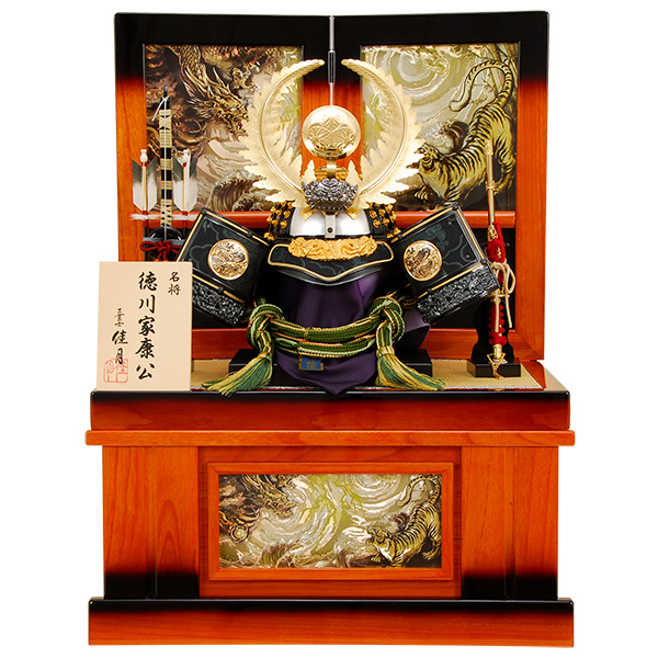 五月人形 佳月 K-2 徳川家康 着用収納飾り 彫金兜 端午の節句 5月人形 【送料無料】【2020年新作】