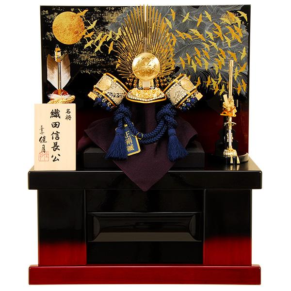 五月人形 佳月 K-47 織田信長 収納飾り 端午の節句 5月人形【送料無料】【2020年度新作】