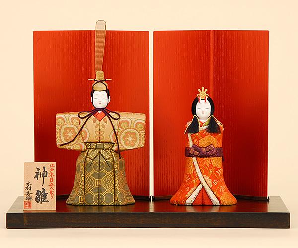 雛人形 K452 一秀作(A-125) 木目込人形 【雛人形】【佳月】【かげつ】【木目込人形】【高級品】【送料無料】k452