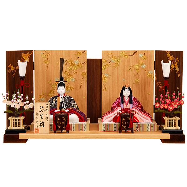 雛人形 K409 真多呂作 木目込人形 【雛人形】【佳月】【かげつ】【木目込人形】【平飾り】【高級品】【送料無料】k409