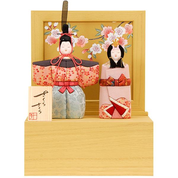 雛人形 K461 一秀作 木目込人形 【雛人形】【佳月】【かげつ】【木目込人形】【高級品】【送料無料】k461
