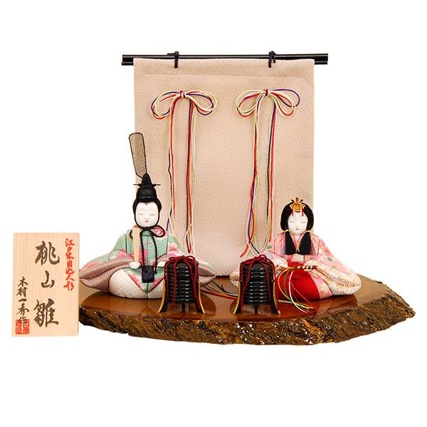 雛人形 K451 一秀作 木目込人形 【雛人形】【佳月】【かげつ】【木目込人形】【高級品】【送料無料】k451