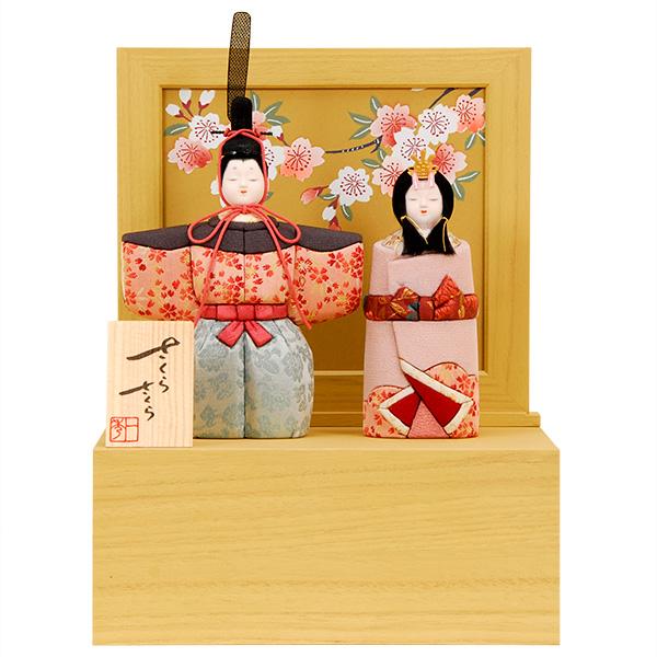 雛人形 K455木目込み人形収納飾り 木村一秀作【ひな人形】【佳月】【かげつ】【送料無料】【平飾り】【高級品】