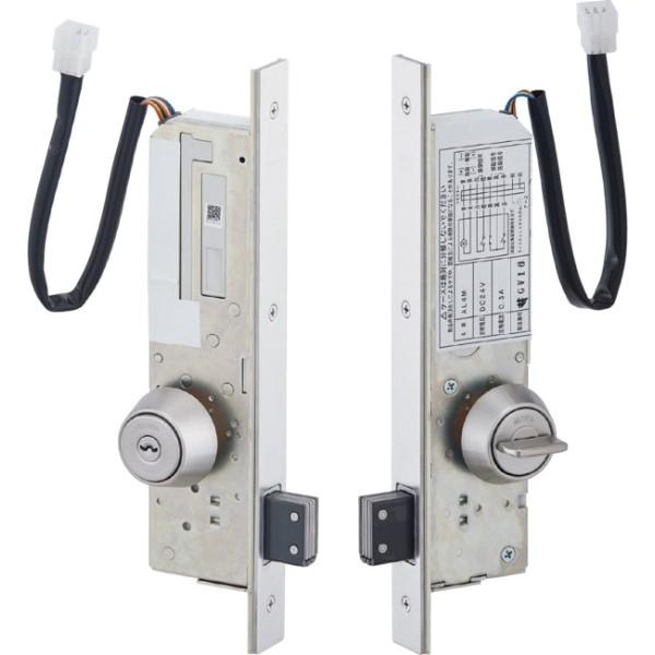 【電気錠】美和ロック MIWA U9 AL3M-1 ドア厚33-42mm 本締電気錠