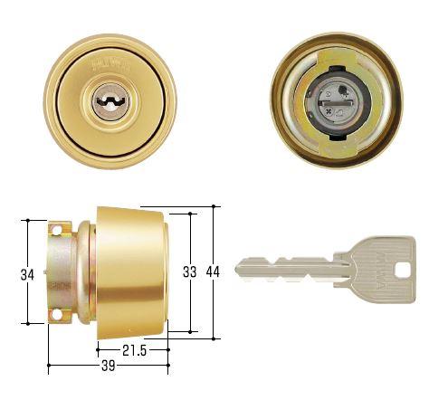 【送料無料】MIWA/美和ロック 鍵 U9シリンダー DV GD色(ゴールド)扉厚33~41mm 取替 交換