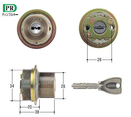 MIWA/美和ロック 鍵 PRシリンダー TE0・CY SA(真鍮アンバー色仕上)