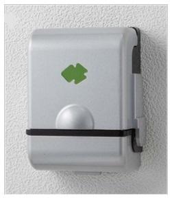 【送料無料】キーボックス 壁掛け 暗証番号 カギとカードの保管 収納 NEWキーポスト 【防犯】