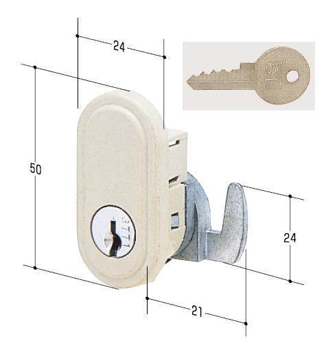 ロッカー 大注目 デスク 公式サイト 抽出し錠シリーズ 取替 交換 757錠 交換用 デスクの鍵 KR-64