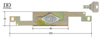シャッター錠 部品 パーツ交換 文化シャッター Cタイプ(新型)ディンプルキー