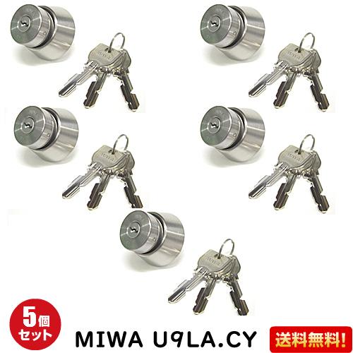 優先配送 鍵の老舗 美和ロックの低価格ピッキング対応品 シリンダー 美和ロック miwa 鍵 交換 玄関鍵 玄関ドア用キーシリンダー 激安通販販売 U9 LA 送料無料 取替え 5個セット 交換シリンダー LA.CY MIWA-LAタイプ MIWA シリンダー錠 MCY-109 交換用シリンダー